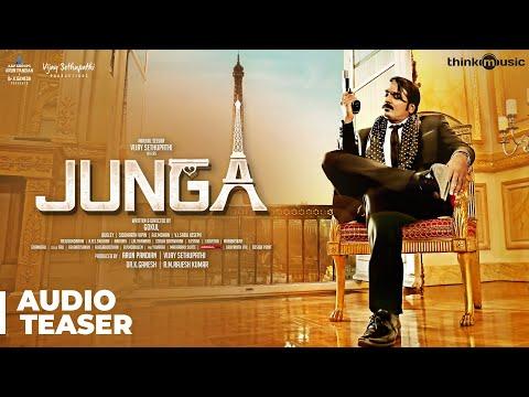 ஜூங்கா Audio Teaser