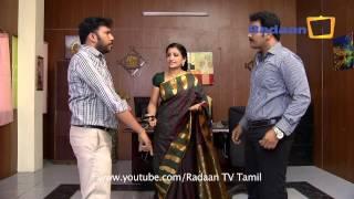 Elavarasi  Sun Tv Serial - 13-08-14