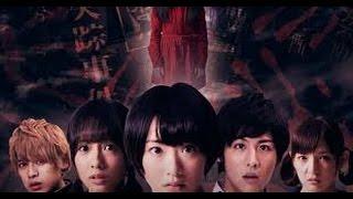 Corpse Party (2015) with Rina Ikoma, Jun, Ryôsuke Ikeoka Movie
