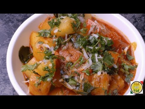 Cucumbers cooked in Masala Tomatoes – Kheera Tamatar curry – By Vahchef @ vahrehvah.com