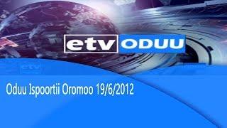 Oduu Ispoortii Oromoo 19/6/2012  |etv