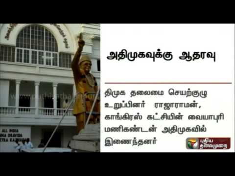 Tamil-Nadu-Farmers-Association-announces-support-for-ADMK