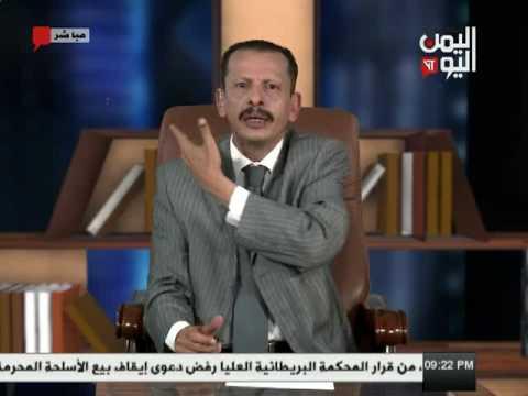 اليمن اليوم 11 7 2017