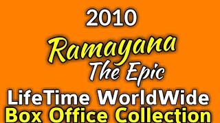 Nonton Ramayana The Epic 2010 Animation Movie Lifetime Worldwide Box Office Collections Verdict Hit Or Flop Film Subtitle Indonesia Streaming Movie Download