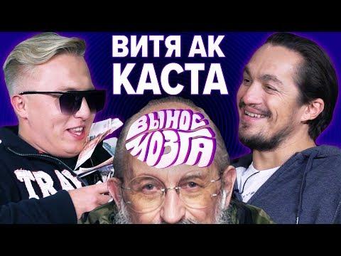 Онотоле проучил русских рэперов в своем шоу
