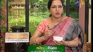 jeevana-jyothi-on-18th-january-2013