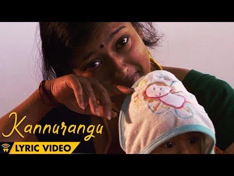 Kannurangu - Official Lyric Video | Yaadhumaagi Nindraai | Achu | Shakthisree Gopalan