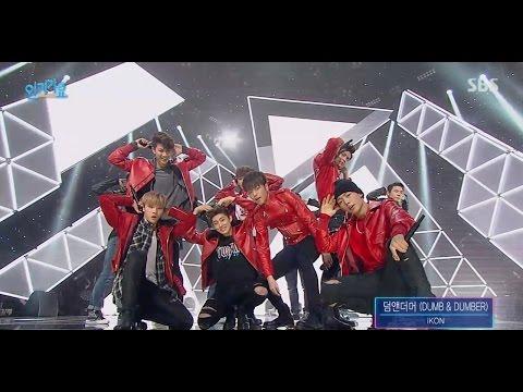 iKON - '덤앤더머(DUMB&DUMBER)' 0124 SBS Inkigayo