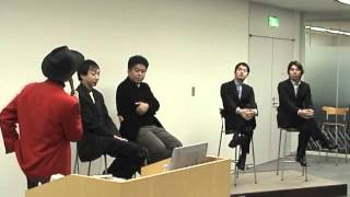Japanese Venture VIP person talk about how to exit or buyout?