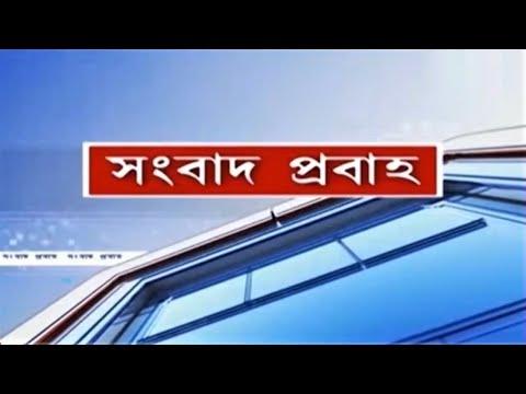 DD Bangla Live News at 10:00 PM : 22.09-2020