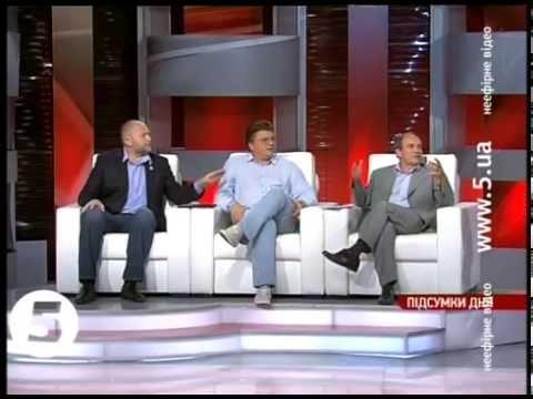 Росія – Колос на глиняних ногах