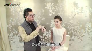 Free TV_卡尼夫化妝教室(三) - 妝前面部皮膚護理