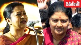 Video சின்னம்மா வா.. வெட்கமா இல்ல ? Radhika Teasing Sasikala & Her Supporters MP3, 3GP, MP4, WEBM, AVI, FLV November 2017