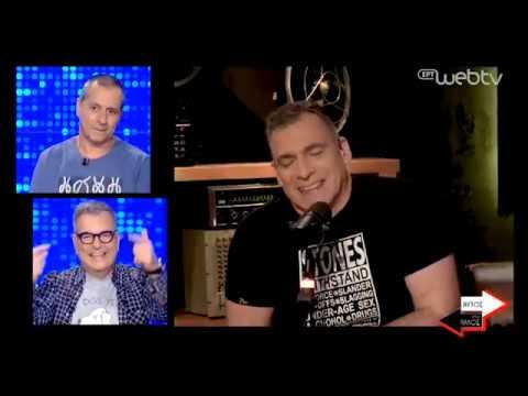 Ο Κανάκης απαντά αν θα είναι στην ΕΡΤ οι «Ράδιο Αρβύλα» | 22/05/2020 | ΕΡΤ