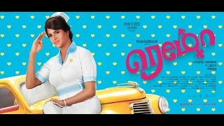 Remo Tamil Movie Motion Poster