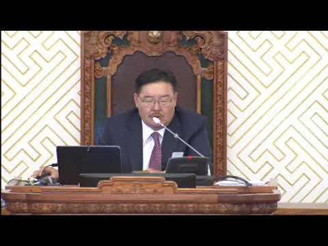 Шинэ парламент дахь Төсвийн байнгын хороо байгуулагдлаа