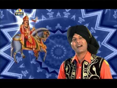 Kissa Gugga Jahar Peer Vol 3 | Boota Singh Lehri | Rana Lehri | TMC