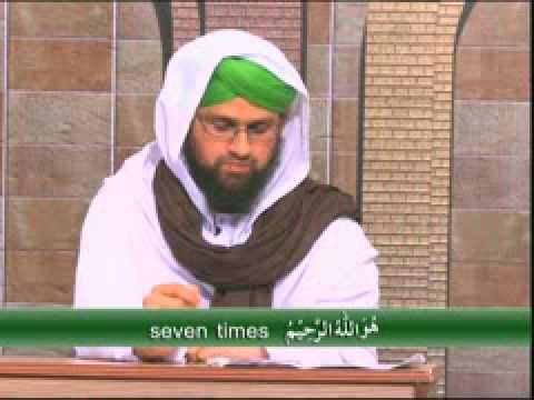 Rohani iLaj - Jism me Dard ka Wazifa - Faizan of Ameer e Ahle Sunnat Maulana iLyas Qadri