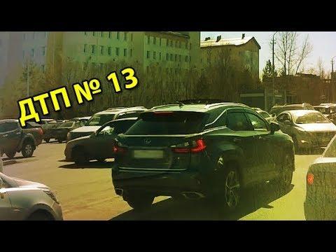 Авария в Сургуте на улице Островского
