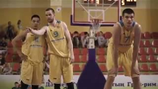 Матчтың үздік сәттері Казақстан Кубогы 2019: «Астана»— «Синегорье»