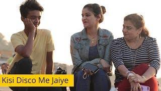 Video SRK Saying DISCO Chalogi Kya   Oye It's Prank MP3, 3GP, MP4, WEBM, AVI, FLV Januari 2019