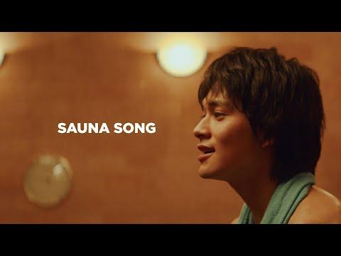 , title : 'DISH// 『SAUNA SONG』(MUSIC VIDEO)'