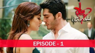 Video Pyaar Lafzon Mein Kahan Episode 1 MP3, 3GP, MP4, WEBM, AVI, FLV Mei 2018