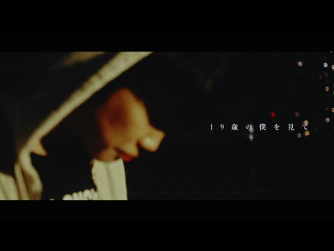 , title : 'KOTORI -19歳-【Official Video】'