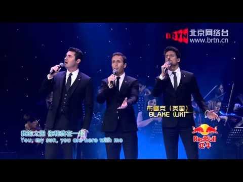 Time To Say Goodbye by BLAKE - China 2016