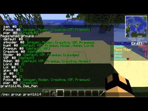 Как разбанить человека на сервере minecraft