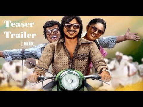 Mundasupatti – Tamil Movie