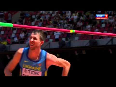 2.31 Bohdan Bondarenko HIGH JUMP WORLD CHAMIONSHIP Beijing 2015 qualification man