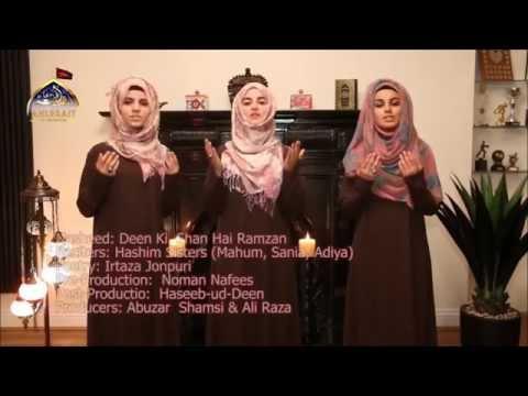 Download Beautiful Ramadan Nasheed: Hashim Sisters (A gift from Allah) HD Mp4 3GP Video and MP3