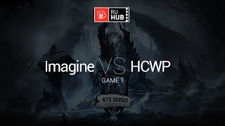 Imagine vs HCWP, game 1