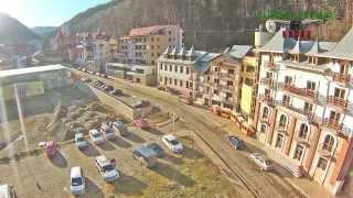 Slanic-Moldova Romania  City pictures : Statiunea Slanic Moldova vazuta de sus. Bacau, Romania