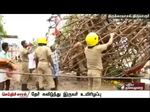 Two-persons-died-when-a-temple-chariot-overturned-during-Festival