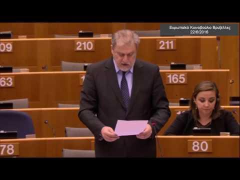 Ο Νότης Μαριάς στην Ευρωβουλή για Τσίπρα και δήθεν δίκαιη ανάπτυξη