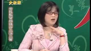 大愛在憲法06