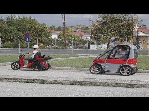 Παρουσίασή ηλεκτρικών οχημάτων στα Τρίκαλα