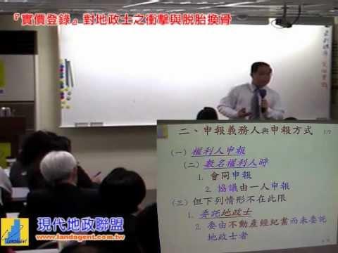 eHouse不動產交易服務網宣導片