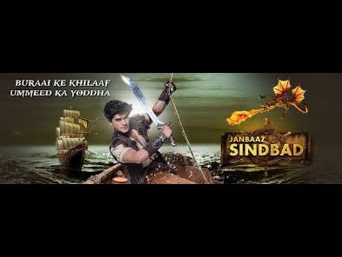 JAANBAAZ SINDBAD REAL NAMES OF CHARACTERS IN THE SERIAL