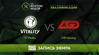 iG Vitality vs LGD Gaming, Boston Major Qualifiers - China [Tekcac]