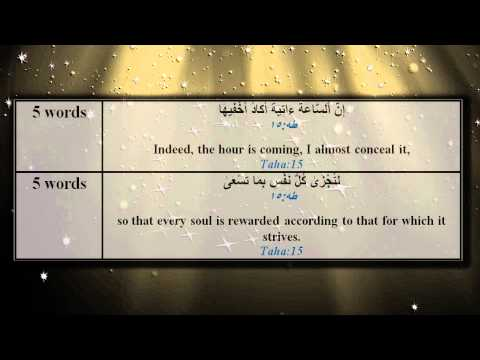 The Great Miracle of the Quran, the balance between the Quran words, EP1