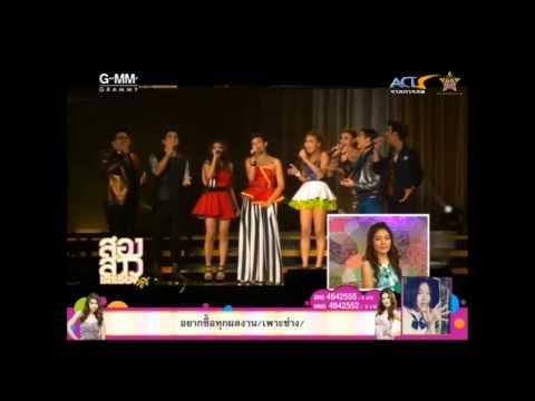 [สองสาวเล่าเรื่อง] ภาพบรรยากาศ 10 Years of Love The Star in Concert - 30/06/14 (видео)