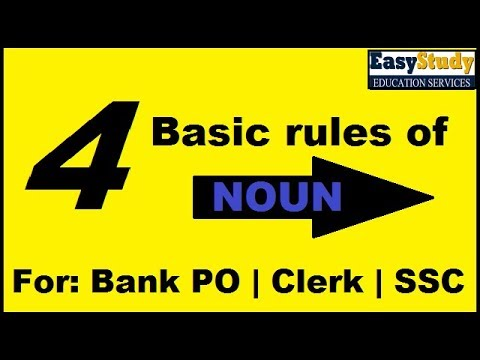 Simple rules of NOUN by Easy Studyz