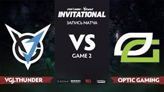 VGJ.Thunder против OpTic Gaming, Вторая карта, Группа А, StarLadder Imbatv Invitational S5 LAN-Final