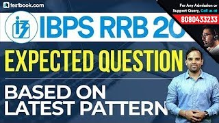 IBPS RRB Most Expected Questions Based on Latest Pattern | Solve With Sachin Modi Sir