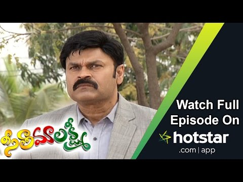 Seethamaalakshmi Episode 550 ( 22 - February - 16 )