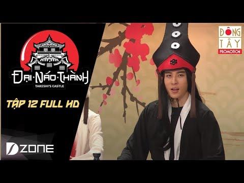 Đại Náo Thành Takeshi Tập 12 Full