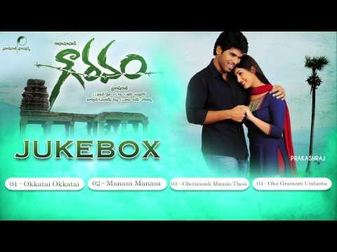 Gouravam Full Jukebox: Allu Sirish, Yami Gautam, Prakash Raj